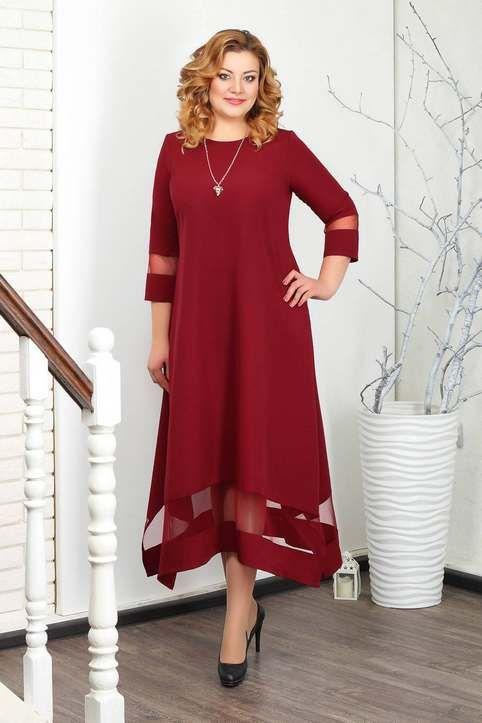 одежда осень для полных женщин