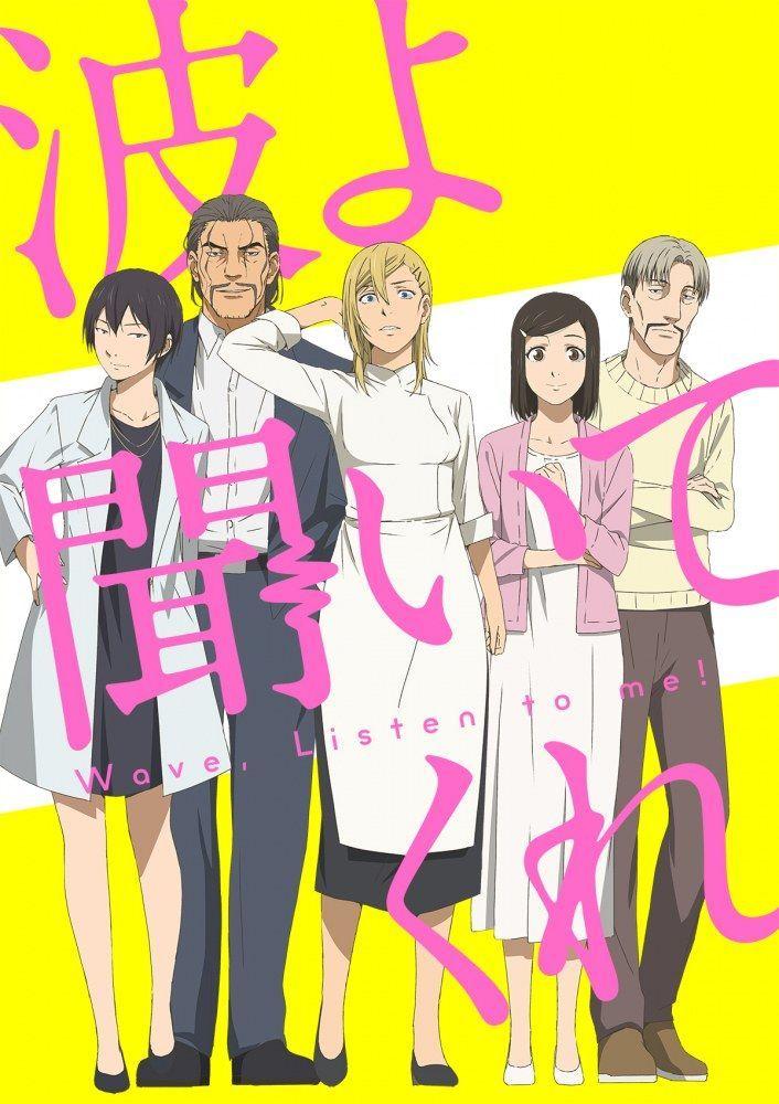 Anime du printemps 2020 Otaku Level 10 in 2020
