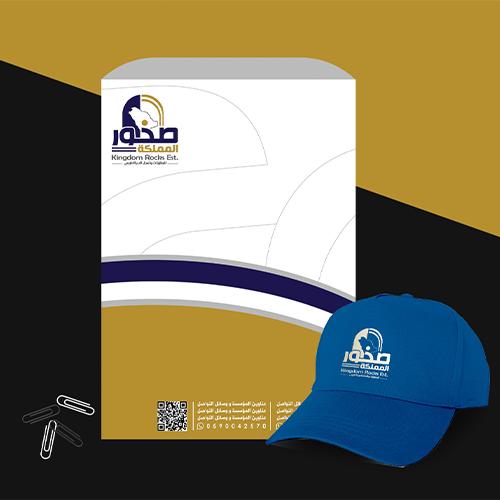 تصميم شعارات هويات تجارية في السعودية Baseball Hats Trucker Hat Trucker