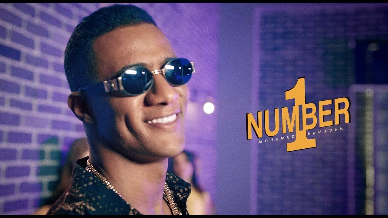 Mohamed Ramadan Number One Exclusive Music Video محمد رمضان نمبر وان Music Videos Songs Number One