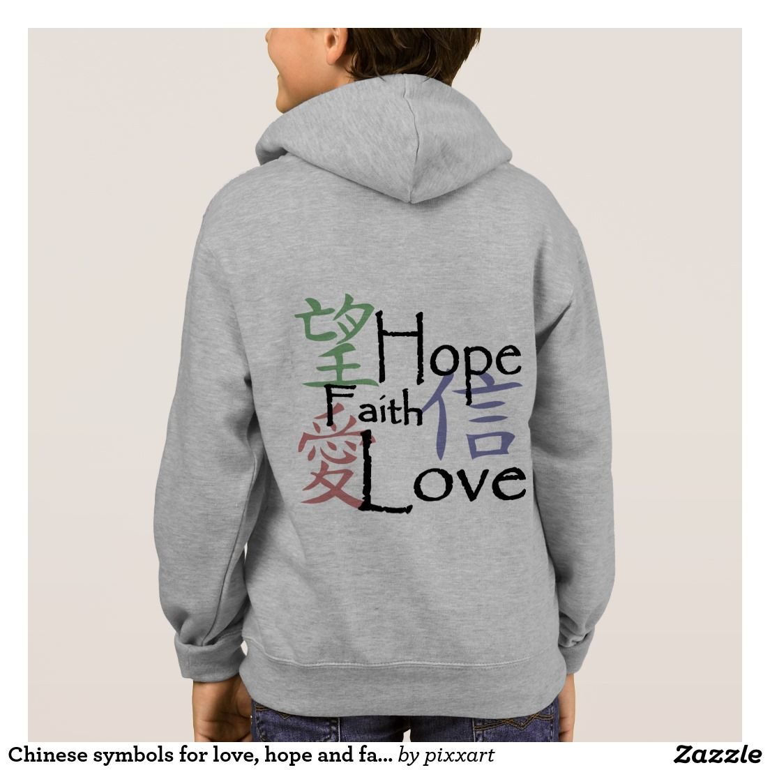 Chinese Symbols For Love Hope And Faith Hoodie Childrenswear