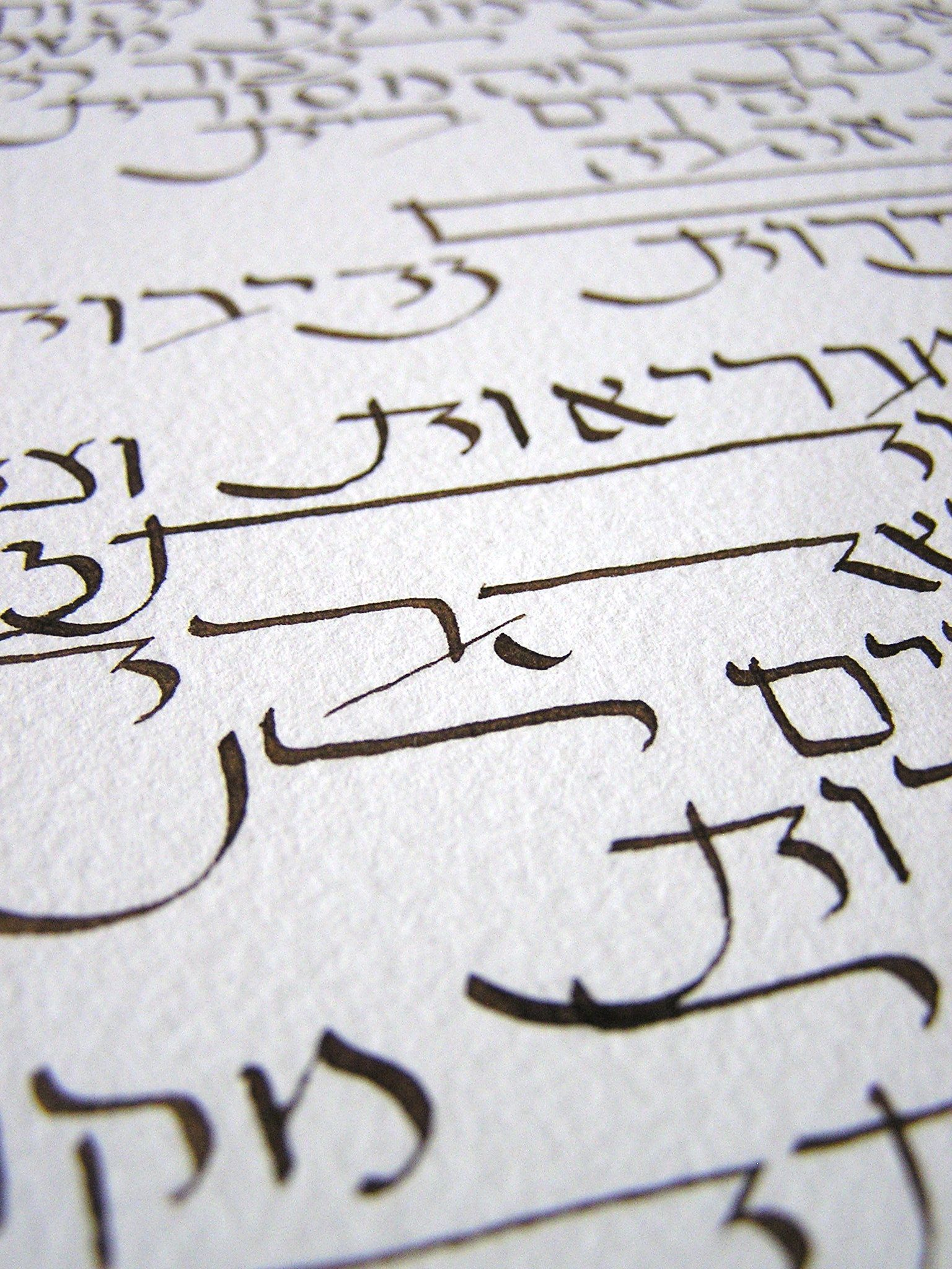 Arteriole Calligraphy Ink Pen Hebrew With Images