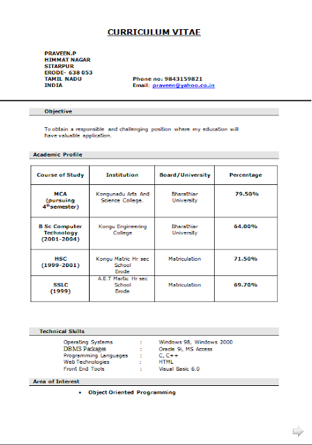 Curriculum Vitae Online Free Download Sample Template Excellent