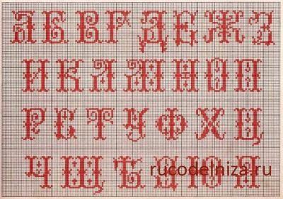 Сайт вышивки рукодельница