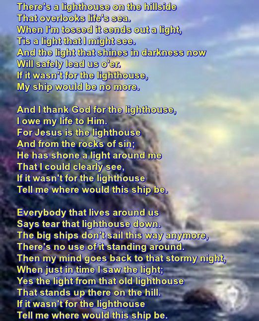 I Thank God For The Lighthouse Lyrics : thank, lighthouse, lyrics, Jesus, Lighthouse, Recorded, Heritage, Singers, Jesus,, Lighthouse,