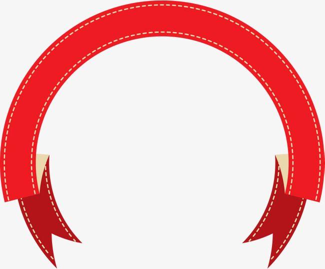 Semicircle Folding Red Ribbon Material Fold Red Silk Strip Silk Ribbon Png And Vector Ribbon Png Photoshop Shapes Red Ribbon