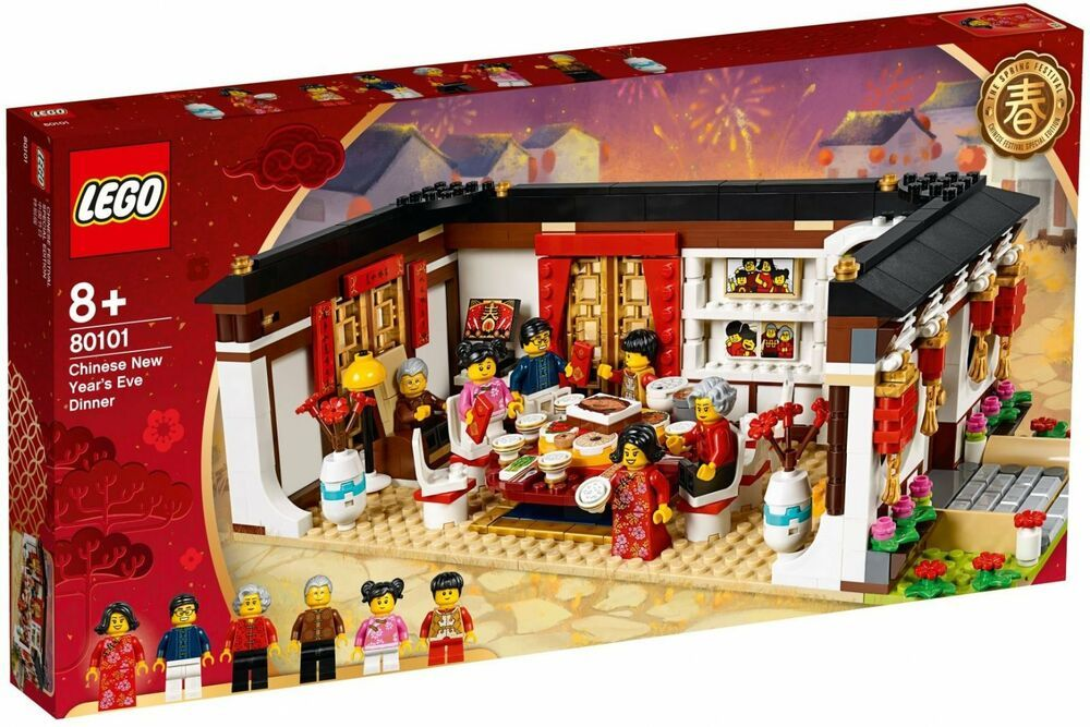 Lego Chinese New Year Eve Dinner (80101) Chinese new