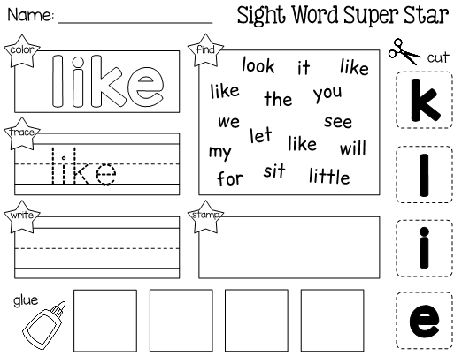 High Frequency Word Be Printable Worksheet Sight Word Worksheets Kindergarten Worksheets Sight Words Learning Sight Words
