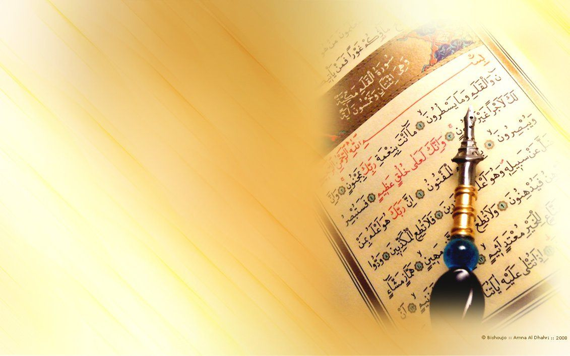 High Resolution Beautiful Quran Wallpapers Hd
