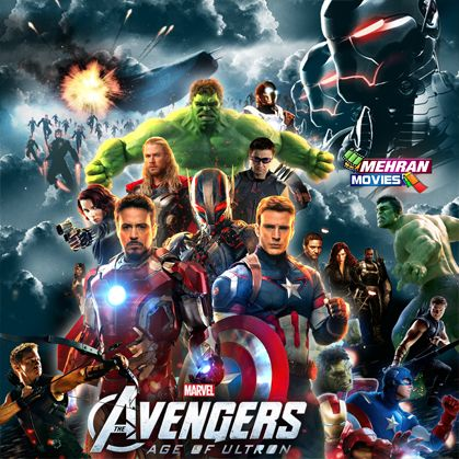 The Avengers Age Of Ultron 2015 Hollywood Movie Poster Hd Mehran Dvd Movies 03022444894 Ultron Movie Avengers Age Avengers Poster