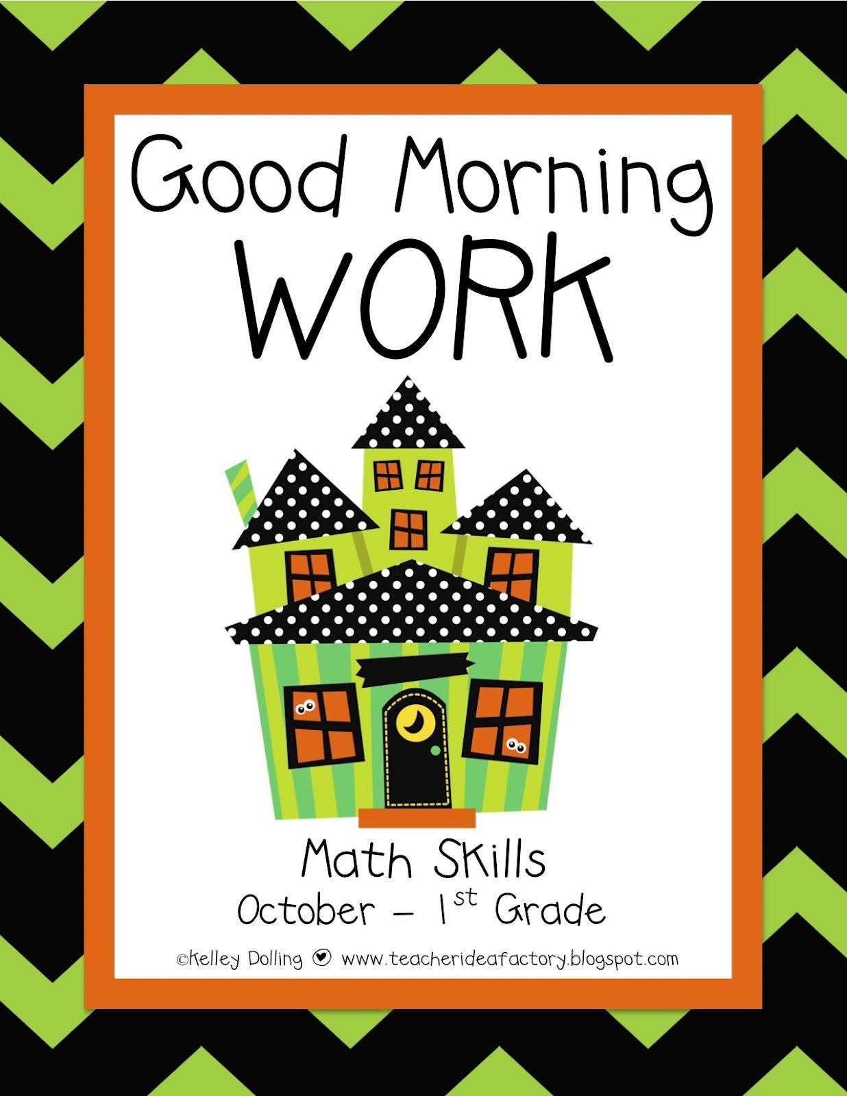 Teacher Idea Factory Columbus Fun Good Morning Work