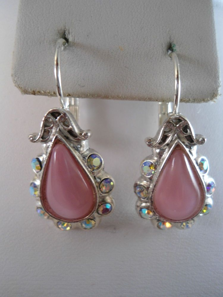 Vintage Jewelry~ Fancy Silver~Aurora Borealis Rhinestone~Leverback Earrings!  2hippiechics Unique Vintage Jewelry!