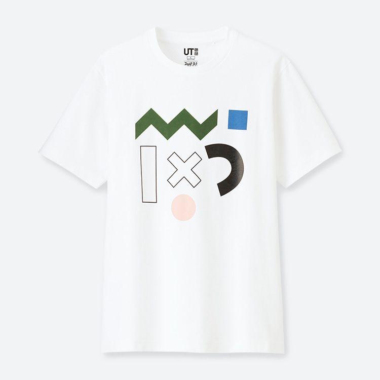 ユニクロ ut特集 styling utディレクトリ uniqlo グラフィックtシャツ tシャツ tシャツ デザイン