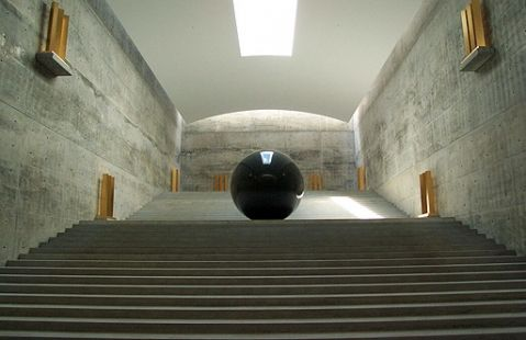 Room in the Chichu Art Museum by Tadao Ando in Naoshima