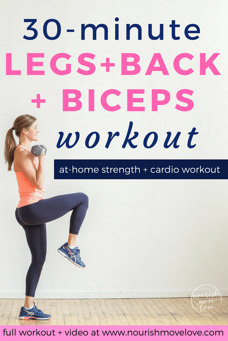 30-Minute Legs + Back + Biceps Workout | legs workout | back workout | bicep workout | 30 minute wor...