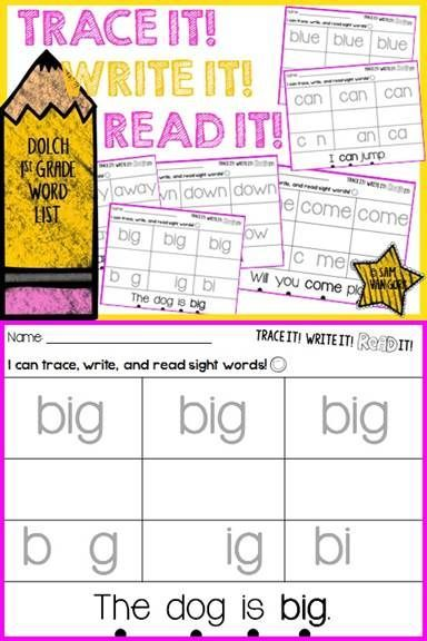 A Sight Word Celebration! | Lesson Plan | Education.com
