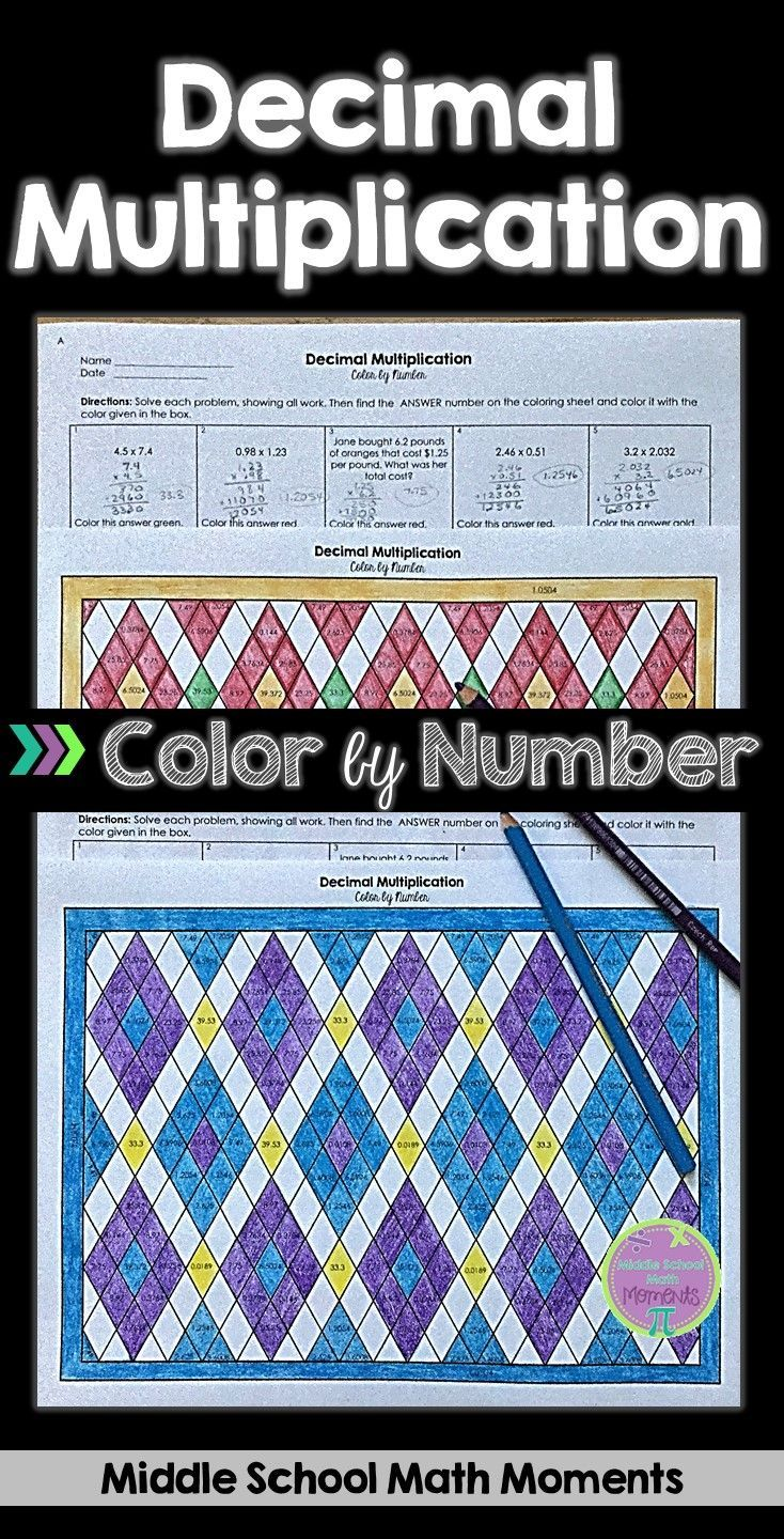 Decimal Multiplication Color by Number (Multiplying Decimals by ...