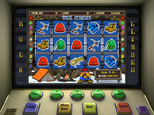 Бесплатные игры на игровых аппаратах