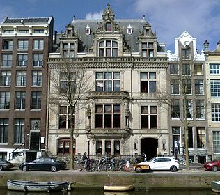 01 (NIOD) 2016 (Herengracht 380-382, Amsterdam) -cropped-.jpg