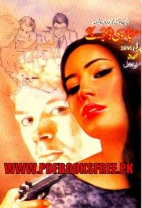 Jasoosi Digest September 2015 Pdf