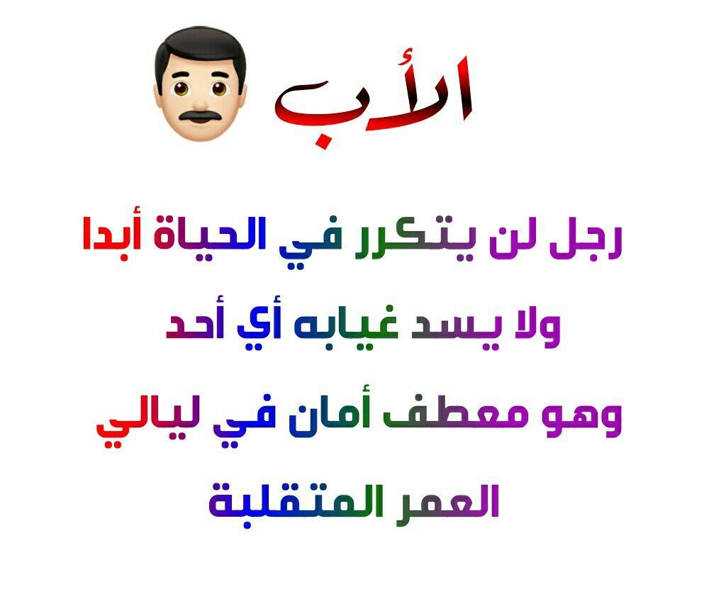 اقتباسات اقتباسات تويتر تغريدة سوالف اجمل كلام خواطر حب رمزيات تصميمي Positive Quotes Beautiful Arabic Words Words