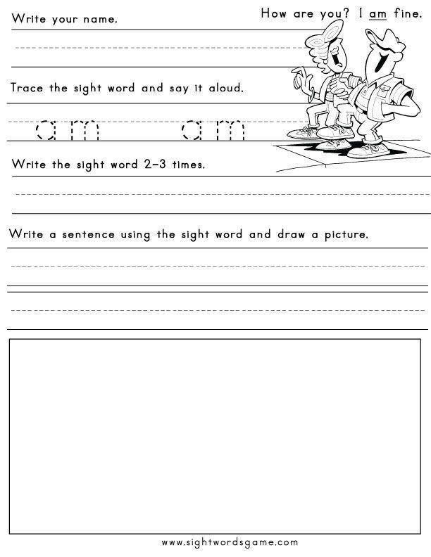 Printable Sight Word Worksheets Teaching Kindergarten Pinterest