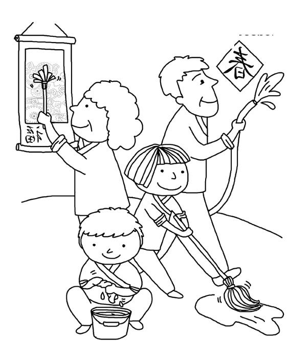 Greet The Chinese New Year By Cleaning With Coloring Pages ...