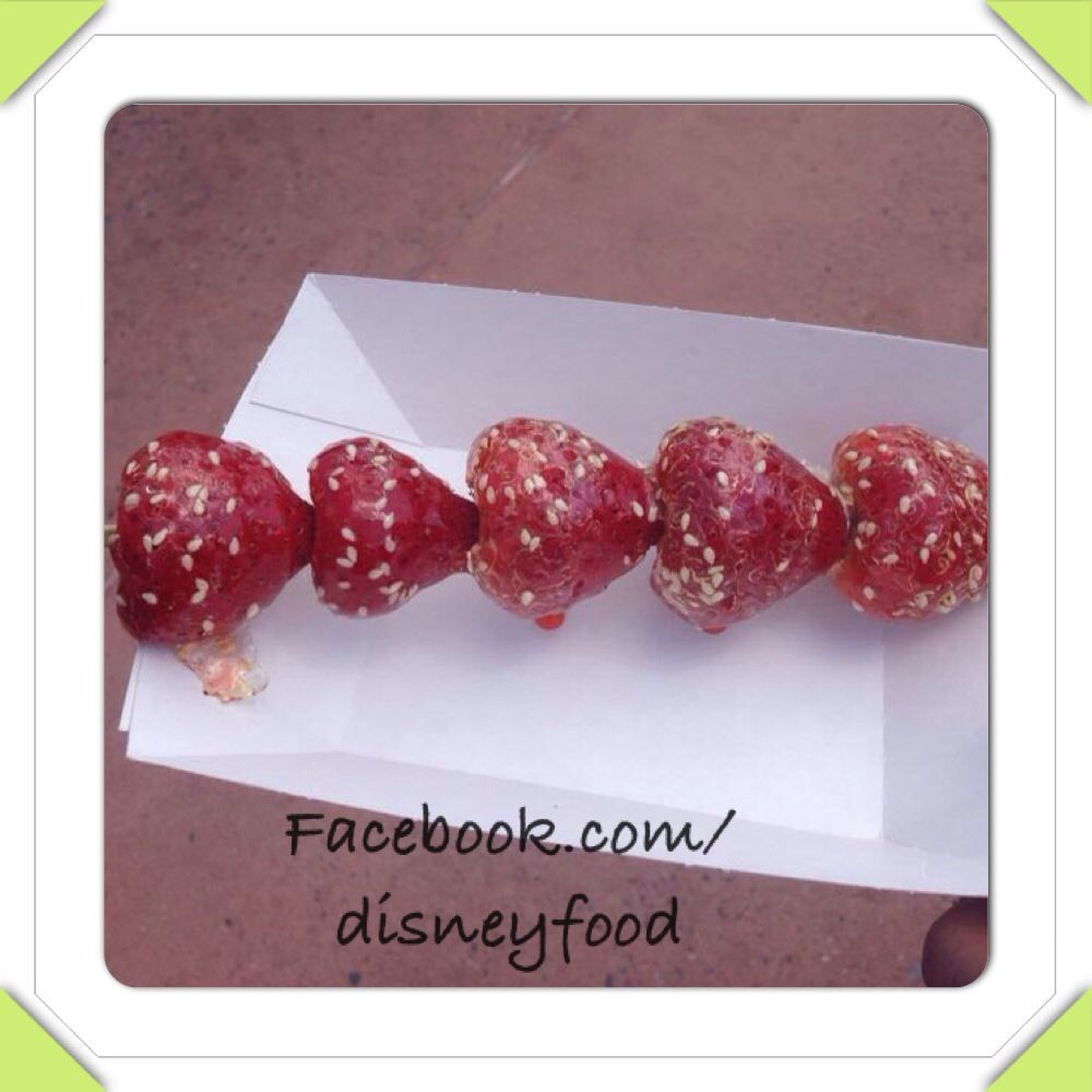 Candied Strawberries from the Flower & Garden Festival at Epcot in Disney World. They were so good!!