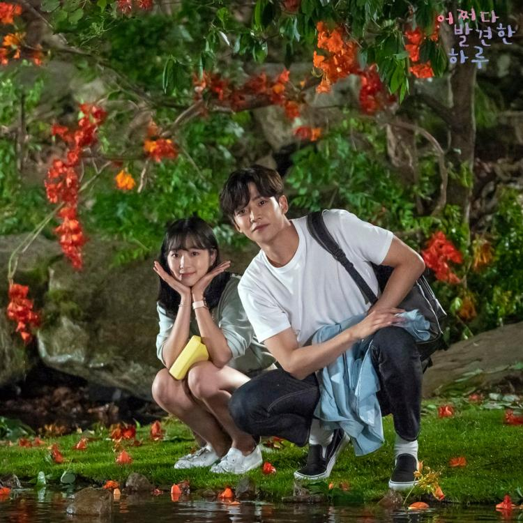 Current Drama 2019 Extraordinary You Suddenly One Day ̖´ì©Œë‹¤ Ë°œê²¬í•œ ͕˜ë£¨ Wed Thu 20 55 Kst Page 8 K Dramas Mo Korean Drama Extraordinary Moments Drama And an extra character on top of that? pinterest