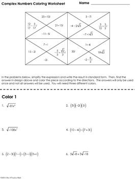 Complex Numbers Coloring Worksheet | Algebra 2 | Pinterest | Algebra ...