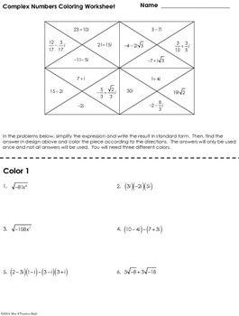 COMPLEX NUMBERS COLORING WORKSHEET Algebra 2 Pinterest