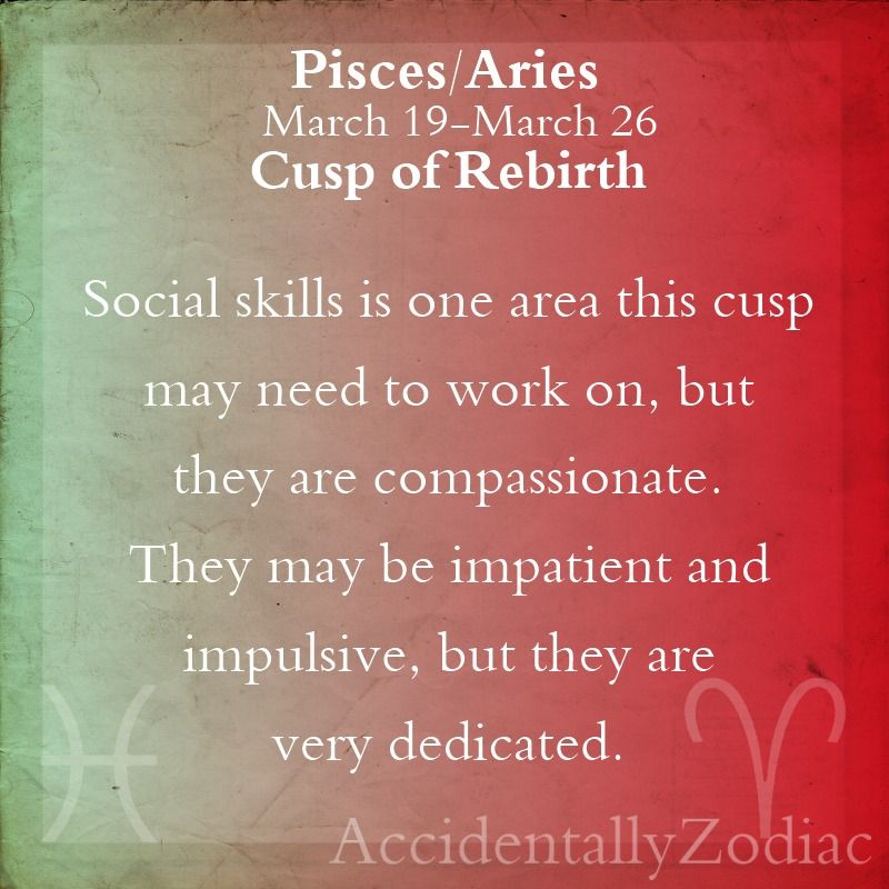 pisces aries cusp and relationship compatibility