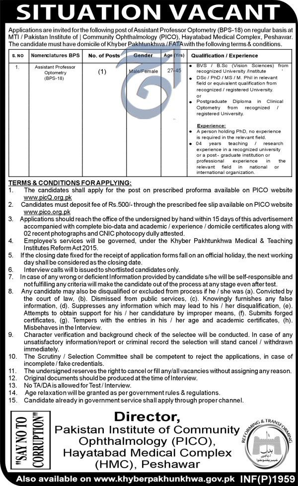 Pakistan Institute of Community Ophthalmology Jobs for Assistant