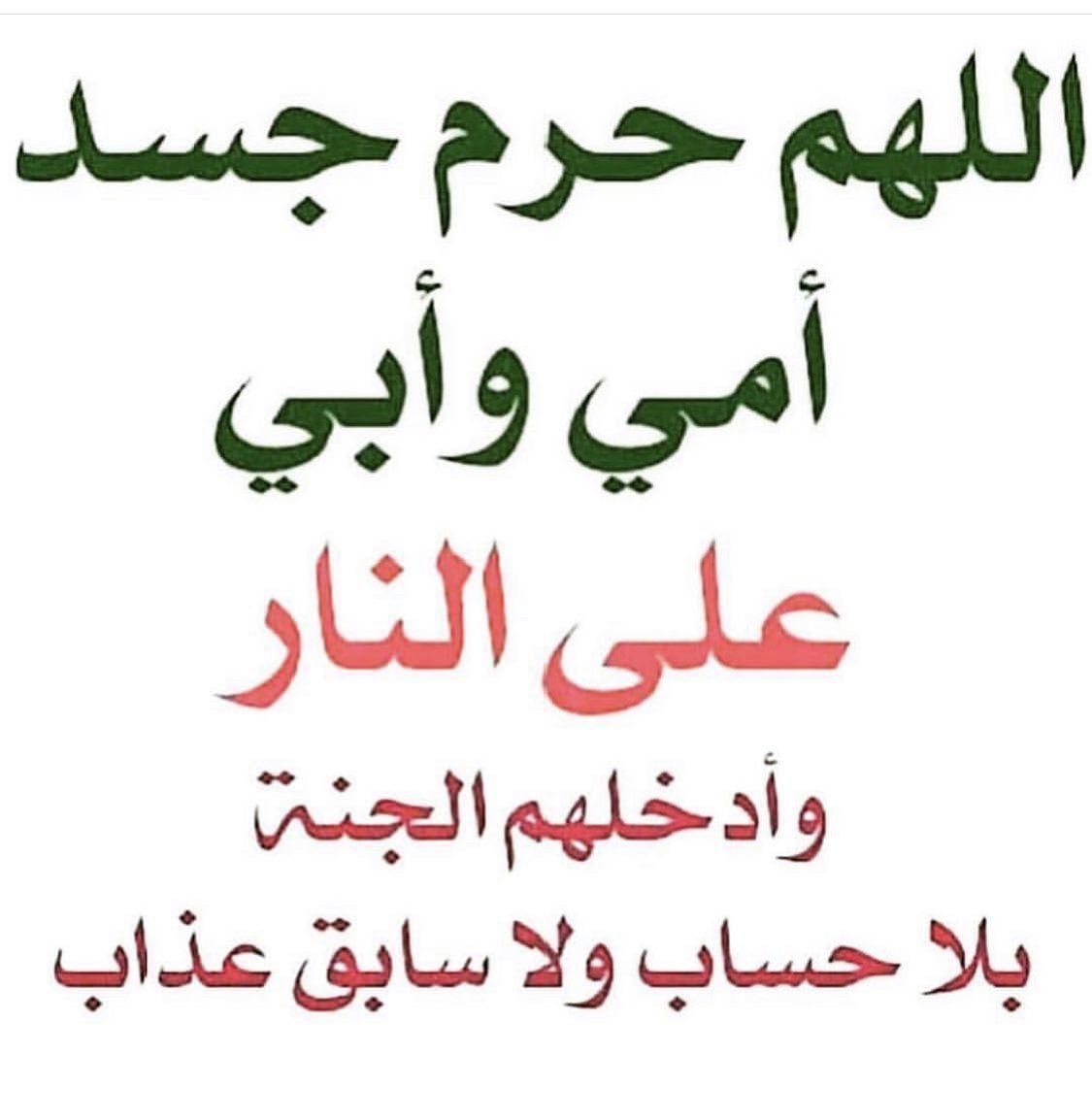Pin By T Bird Q80 On طموحي وحلمي أمنيتي Islam Words Anime Muslim