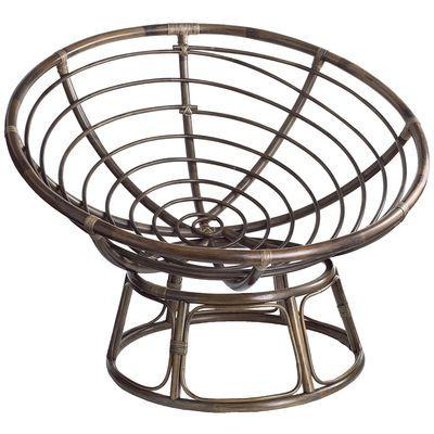 Papasan Taupe Chair Frame