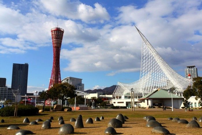 What to See, Eat and Do in the Fascinating City of Kōbe | MATCHA - Japan Travel Web Magazine