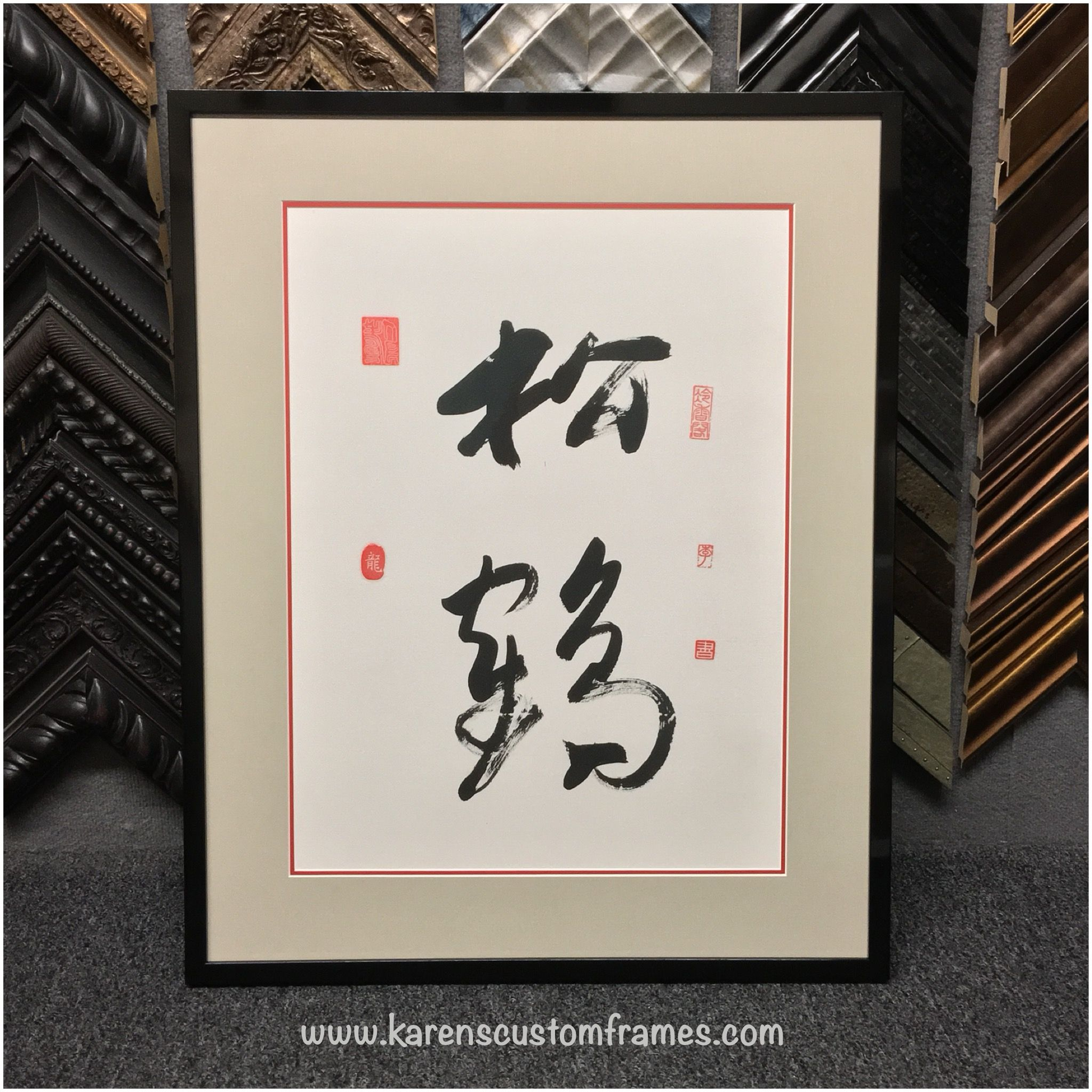 Asian Art - Custom design and picture framing by Karen\'s Detail ...