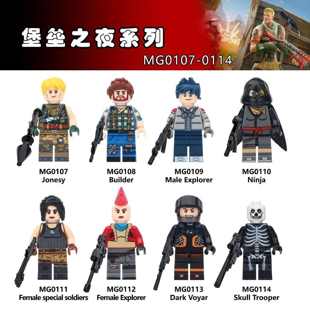 Imitation Lego Fortnite Moto Lighting Effect Blister New Ninja Builder Jonesy sore