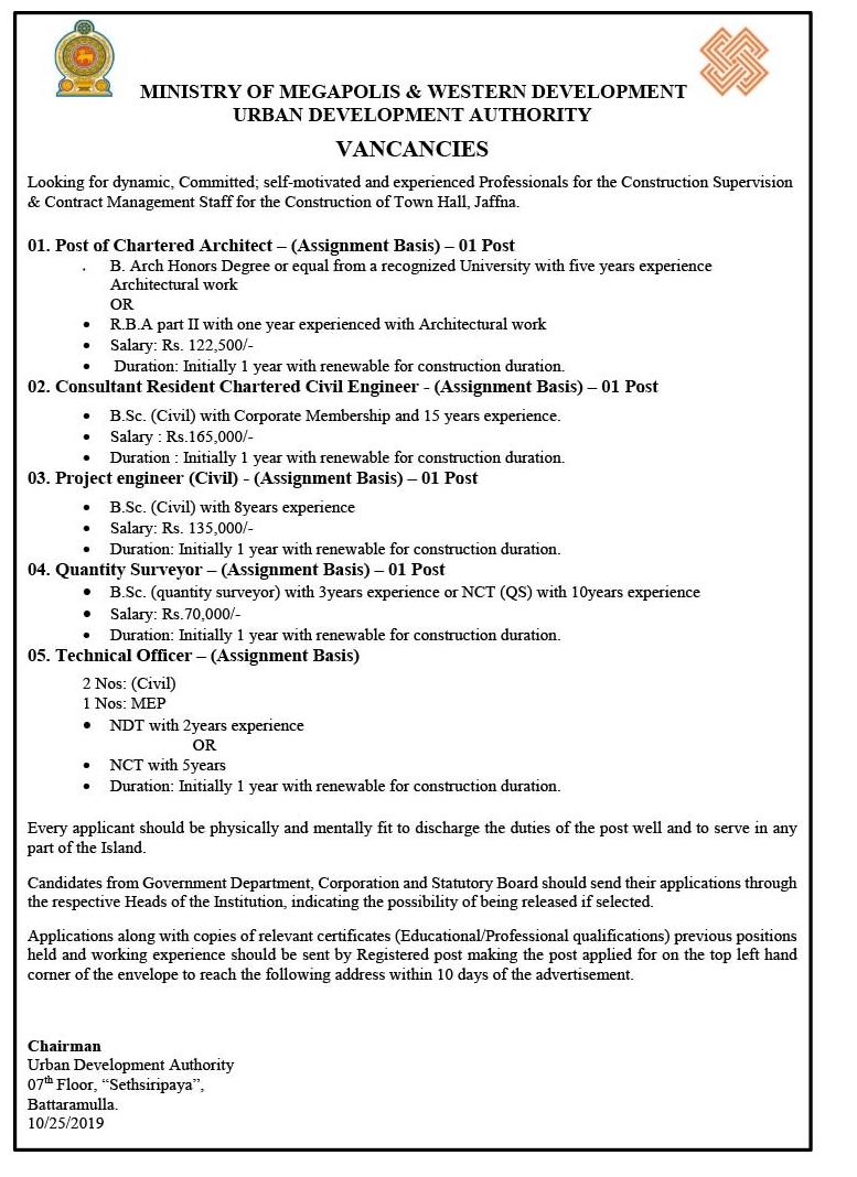 Quantity Surveyor Job Posting Government Jobs Development