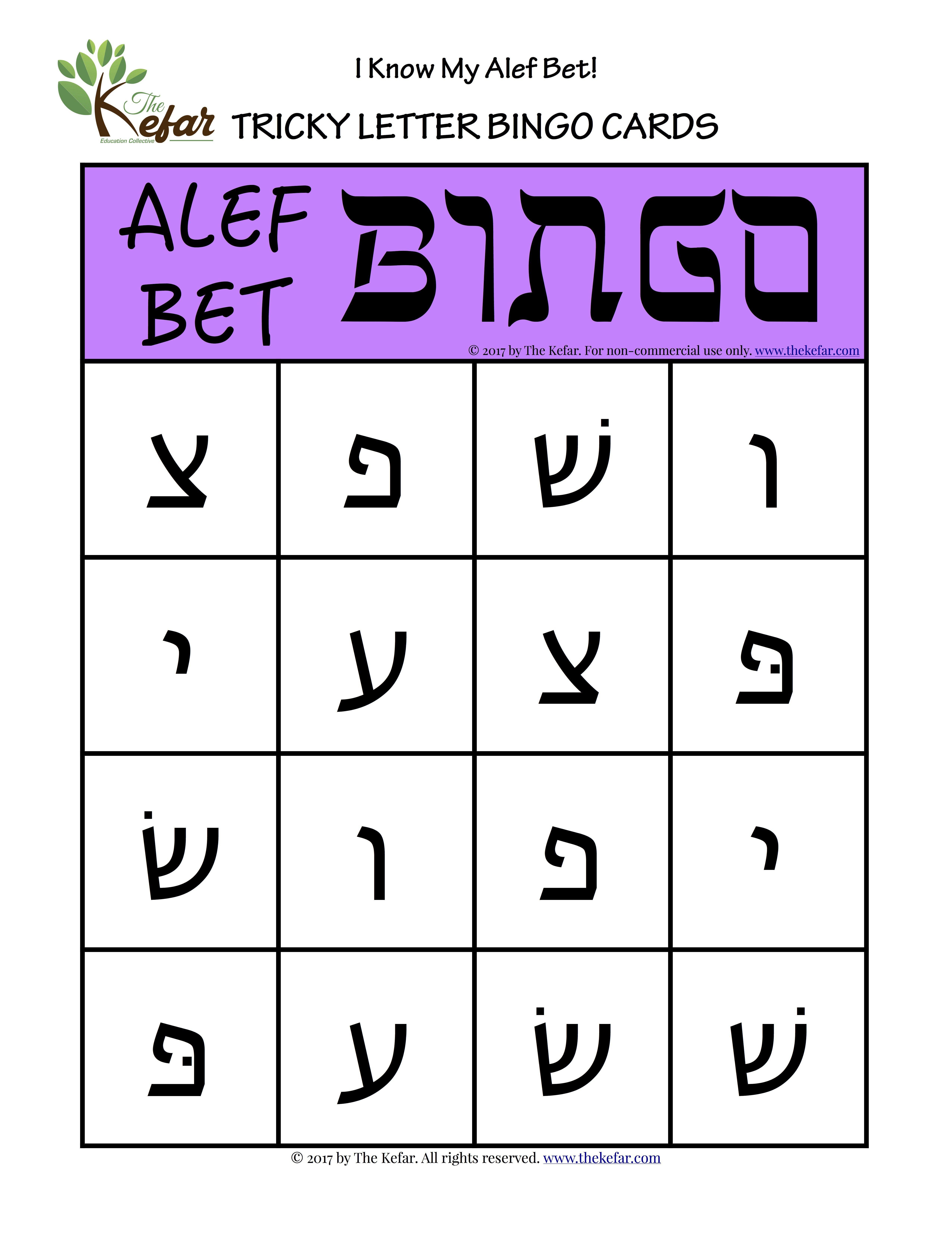 Bingo Bet