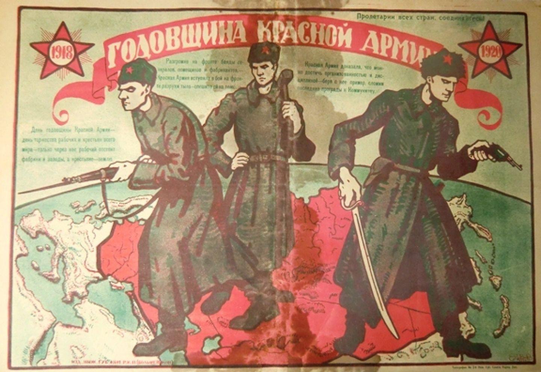 Открытку, гражданская война открытка