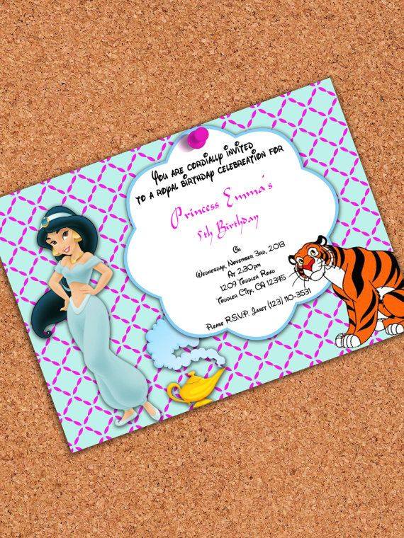 PRINTABLE INVITATION Aladdin Invitation Princess Jasmine Birthday