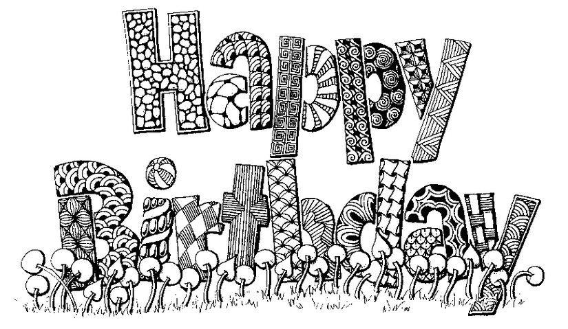 Ausmalen Erwachsene Geburtstag | colouring pages | Pinterest