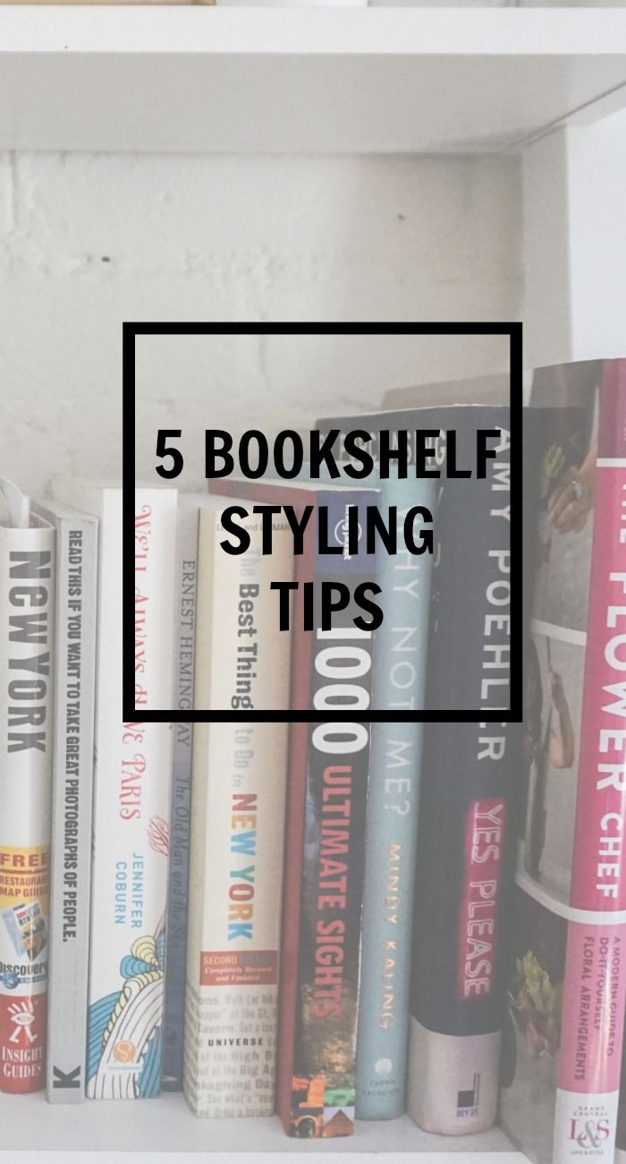 5 bookshelf styling tips | how to style your bookshelf | how to decorate your bookshelf/ decor for small spaces