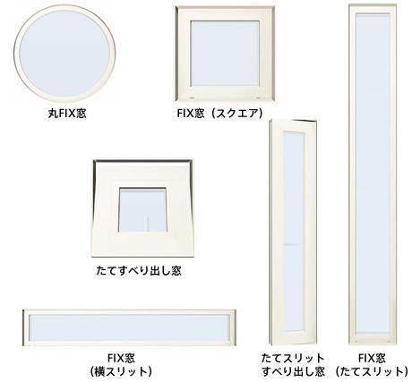 プラマード H 北海道地域限定商品 Ykk サッシ 室内ドア サッシ
