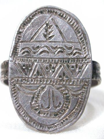 Anglo Saxon Silver Ring: ca. 820-824.