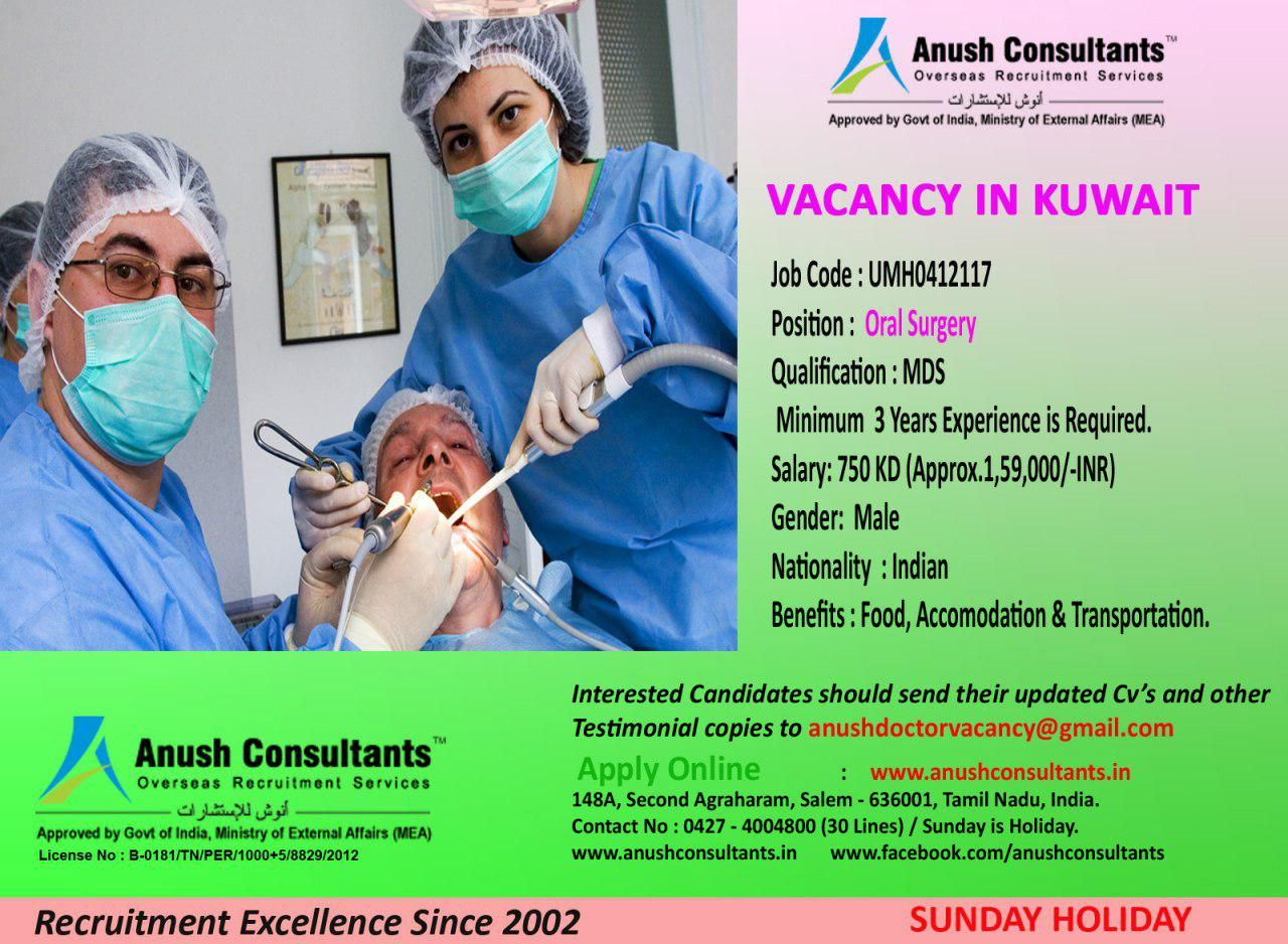 Required Oral Surgery fora leading Dental clinic in Kuwait