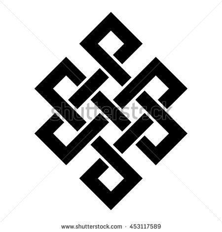 Eternity Knot Buddhist Symbol Vector Illustration Bouddhisme