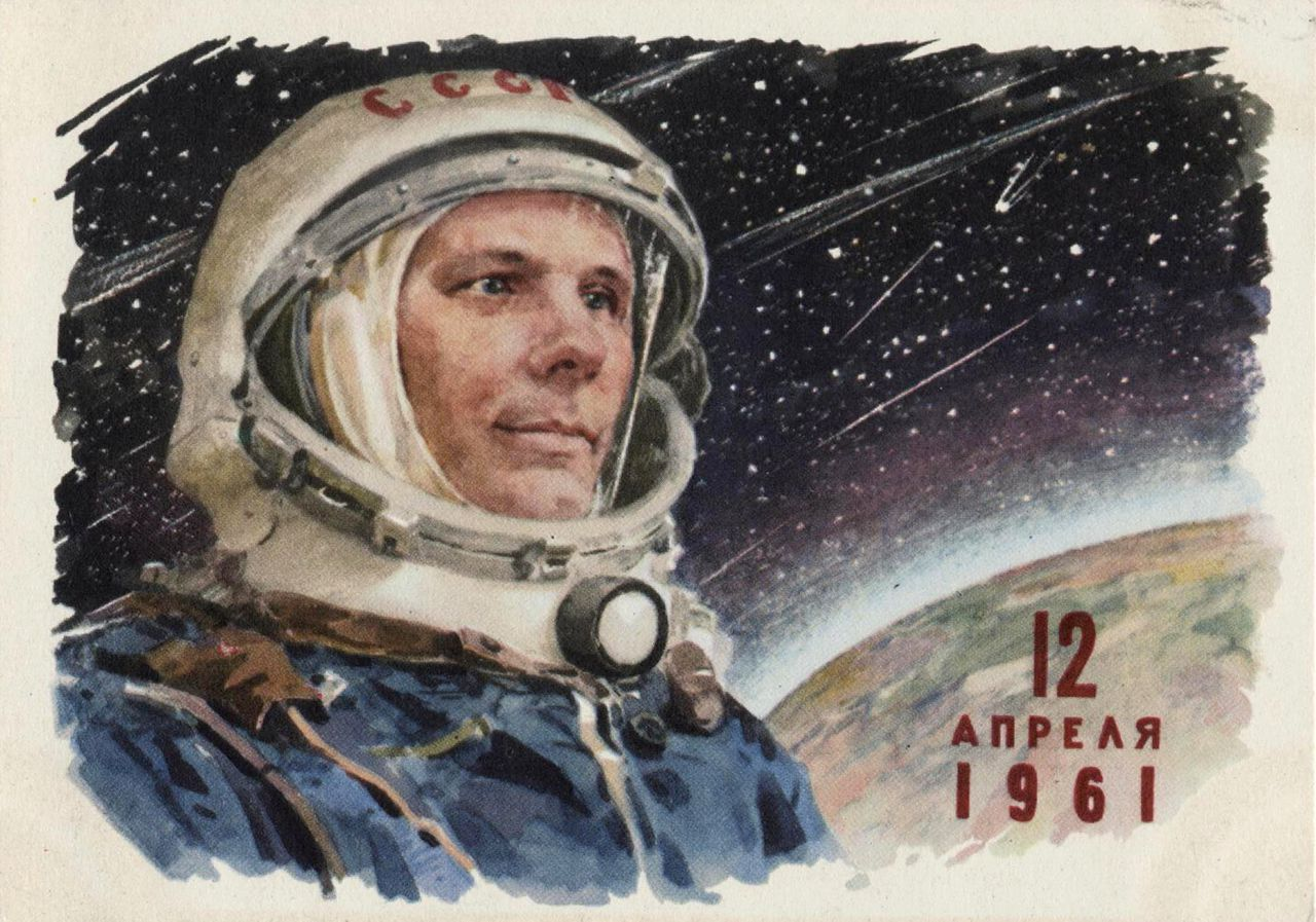 День космонавтики. Открытка СССР. 12 апреля 1961. Cosmonautics Day Soviet  postcard. April 12, 1961. | Советский союз, История, Иллюстрация космоса