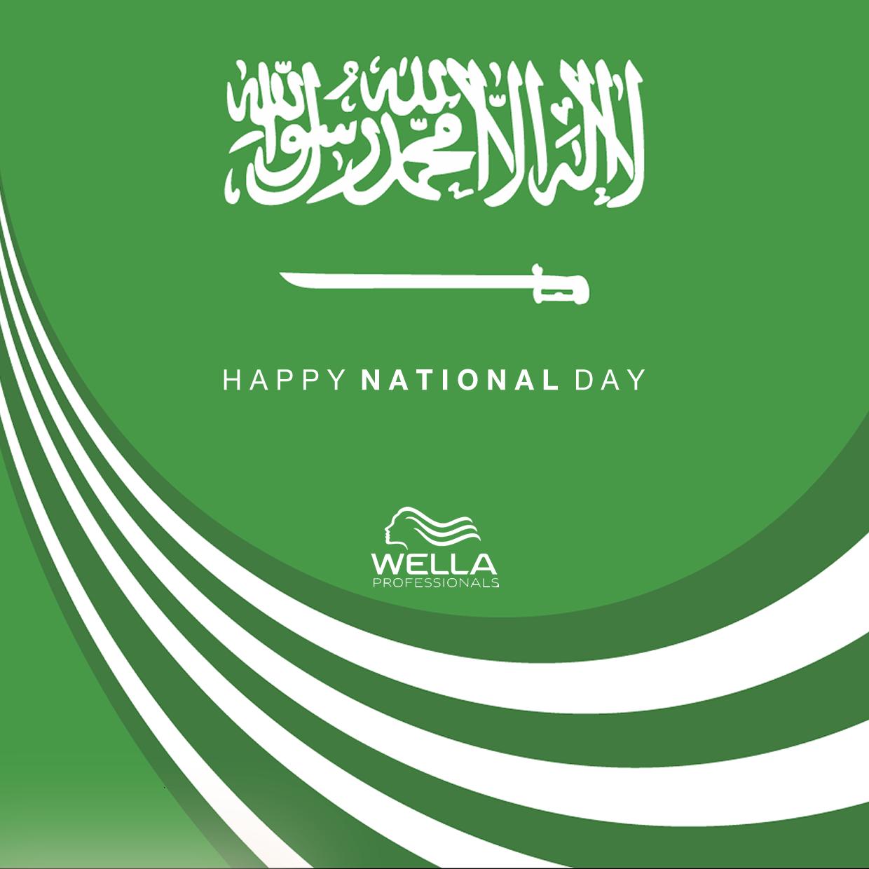 أطيب التمنيات بمناسبة اليوم الوطني للمملكة العربية السعودية Happy Saudi National Day Saudi National Day Saudiar Happy National Day National Day Eid Mubarak